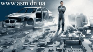 www.asm.dn.ua